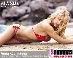 fotos da ana kurnikova - fotos ana kounikova - ana kournikova sexy tenis