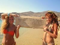 Viciadas Levam o Ainanas às Ilhas Gregas