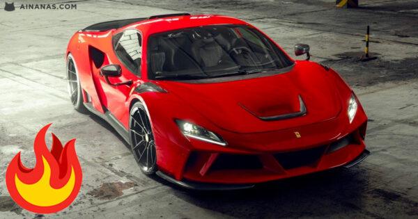 Novitec Ferrari F8 N-Largo · O Ferrari V8 mais brutal alguma vez feito!