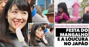 FESTA DO MANGALHO é a Loucura no Japão