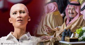 Arabia Saudita é o primeiro país a conceder cidadania a… um Robot