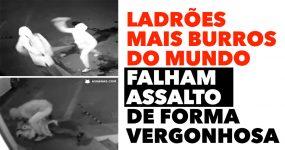 Ladrões MAIS BURROS do Mundo falham assalto de forma vergonhosa