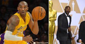 Quando és 5 vezes campeão da NBA.. sais.. e ganhas um Oscar!