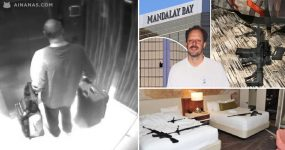 ATIRADOR DE LAS VEGAS: reconstruiram o seu dia através das cams de vigilância