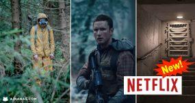 Netflix tem Nova Série pós-apocalíptica: THE RAIN