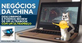 VOYO A1 PLUS: Fica a Conhecer um Ultrabook a um Ultrapreço