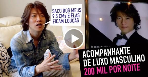 Acompanhante de Luxo Masculino Fatura até 200 MIL por Noite