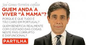 """Quem """"Mama"""" e Como Este País Corrupto Funciona"""