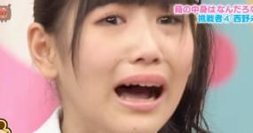 Caixas Mistério: Vê a Reação das Miudas neste Programa Japonês