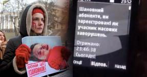 Ucrânia Usa Telemóveis para Lixar Manifestantes