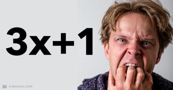O problema MAIS SIMPLES que os matemáticos NÃO CONSEGUEM resolver