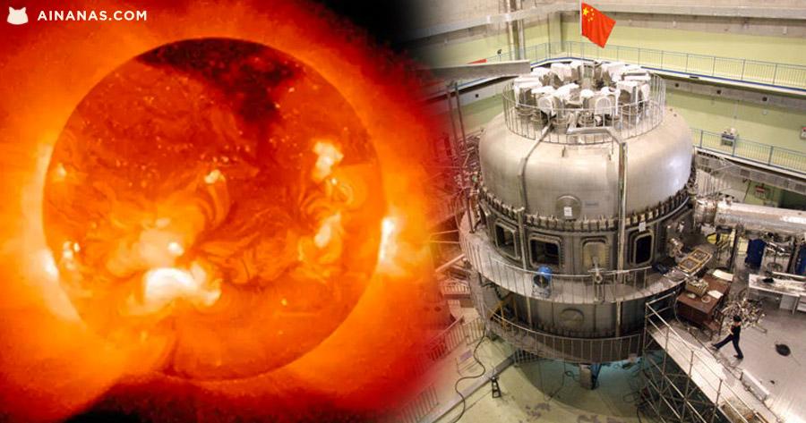 China criou ESTRELA ARTIFICIAL – 6 vezes mais quente do que o sol