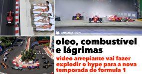 Se gostas de F1 este video vai fazer REBENTAR O HYPE para a época 2018