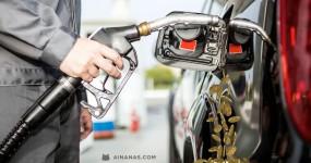 DEVIAS TER ATESTADO: Aumento de Imposto sobre Gasolina e Gasoleo entra em Vigor já Hoje ( +6 cent por litro)