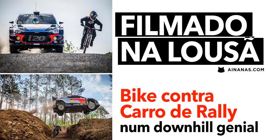 FILMADO NA LOUSÃ: Bike contra carro de Rally