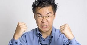 6 Coisas que Fariam um Japonês Detestar-te