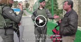 Entretanto em Israel: Ruas só para Judeus