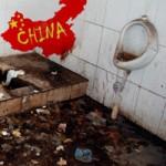 Na China há um Limite Legal para as Moscas no WC
